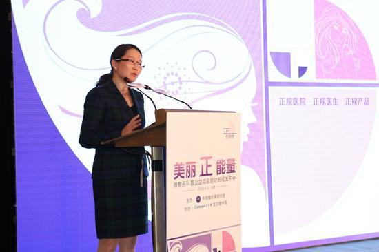 艾尔建中国区总裁赵萍女士致辞