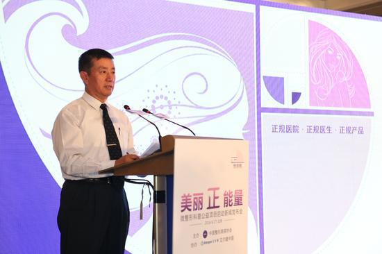 中国整形美容协会会长张斌先生致辞