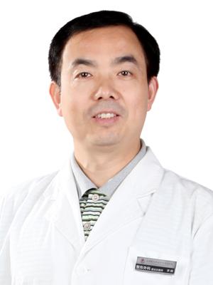 许辉教授——吸脂减肥