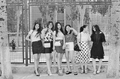 女大学生变美