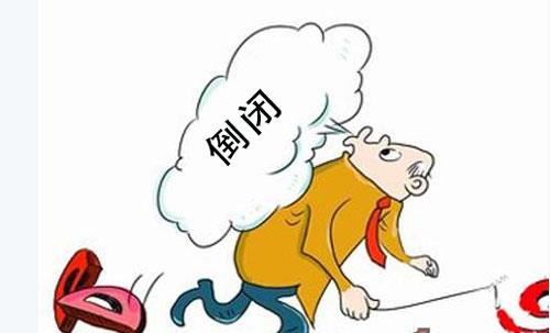 """台湾医美行业变""""惨业"""""""