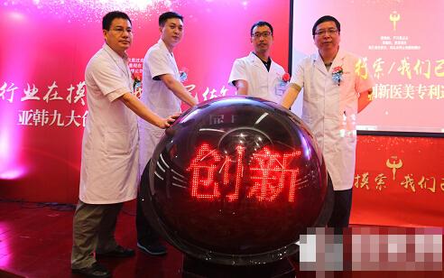 赵贵庆博士、林彪斌教授及吴蒙主任