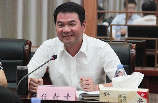 如东县委副书记任新峰发表讲话