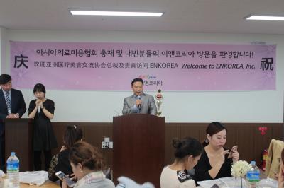 亚洲医疗美容交流协会学术大会与颁奖典礼盛大召开