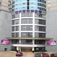 [医疗整形美容医院]重庆五洲女子医院医疗美容科