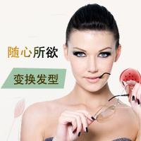 【广州韩式半永久纹发际线】 打造协调发际线 随心所欲变换发型