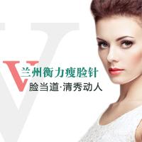 肉毒素保妥适(Botox)上海鹏爱美容门诊部李梅优惠手术的封面
