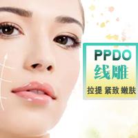 【广州V脸提升】PPDO线雕 提升面部肌肤光泽