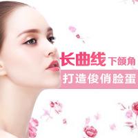 【上海长曲线下颌角】塑造立体轮廓,还你俊俏脸蛋