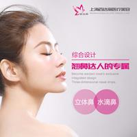 【上海自体耳软骨+硅胶隆鼻】综合设计,打造迷人翘鼻