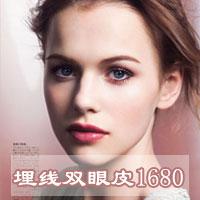眼部整形双眼皮北京当代医疗美容诊所齐永乐优惠手术的封面