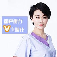 【北京国产衡力廋脸针】国产兰州衡力肉毒素 一针变成小V脸