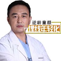 【深圳蛋白线雕提升】技术院长亲诊,50-60根/每部位,进口可吸收蛋白美肌线