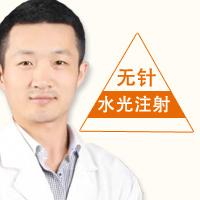 """【合肥无针水光注射】从根源预防解决多重""""危""""肌问题"""