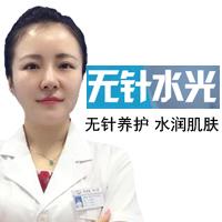 【深圳无针水光】体验价198元(限购1次)无针养护水润肌肤