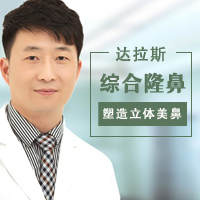 鼻部整形鼻综合整形芜湖伊莱美整形医院冯思阳优惠手术的封面