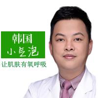 深圳会美国际韩国小气泡 让肌肤有氧呼吸