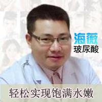 广州美涵海薇玻尿酸 打造饱满水嫩