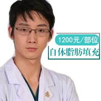 【深圳自体脂肪填充】低价1200元/部位 精雕立体脸型