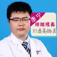 鼻部整形隆鼻清远养和医院整形科徐新星优惠手术的封面