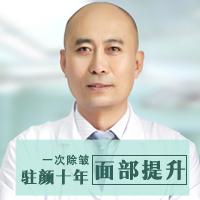 芜湖伊莱美面部提升除皱抗衰 驻颜十年不是问题