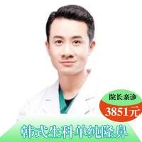 鼻部整形隆鼻广州阿玛施整形医院吴祥禄优惠手术的封面