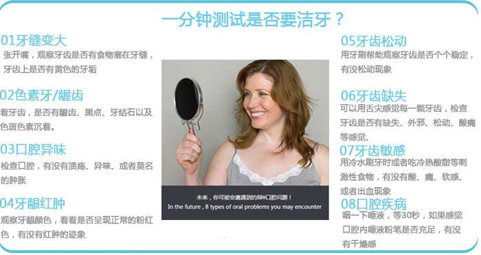 重庆联合丽格洗牙 口腔洁牙SPA尊享套餐68元/次