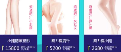 降价不降品质 北京4月整形优惠更直接