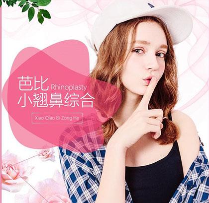 襄阳悦美韩式硅胶假体隆鼻 鼻梁高挺自然 给你精致美鼻