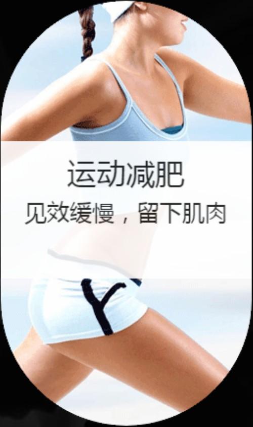 芳艺360°环形吸脂对减肥会有什么效果呢!