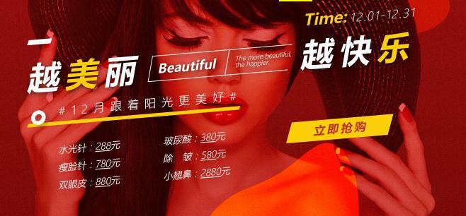 深圳阳光12月正品玻尿酸填充太阳穴、额头、苹果肌超低价380