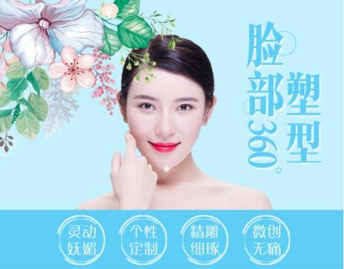 锦州博美雅衡力瘦脸针 安全塑美 瞬时V脸