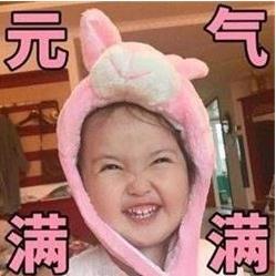 长沙雅美新年祝福寄语-送给爱美的你