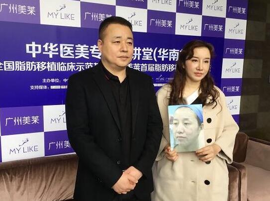 女子遭家暴衰老似50岁获广州美莱整形修复援助