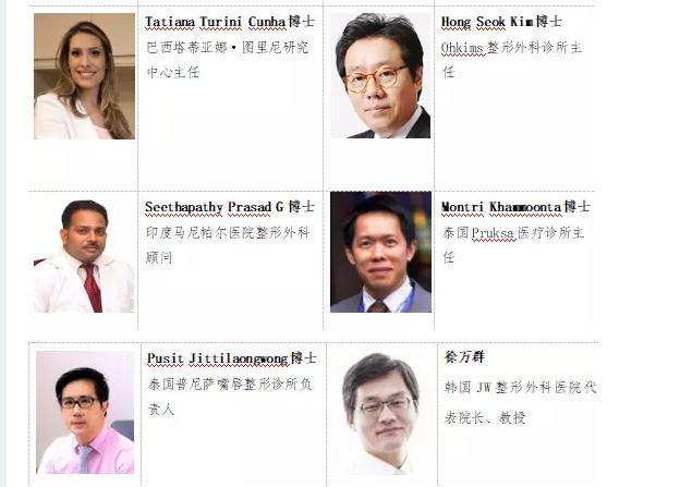 2019阿诗美国际医美大会暨中国修复重建美容外科整形年会(大连)