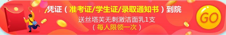 """深圳非凡暑期放""""价""""特惠吸脂880元 还有0元塑美征集等你来"""