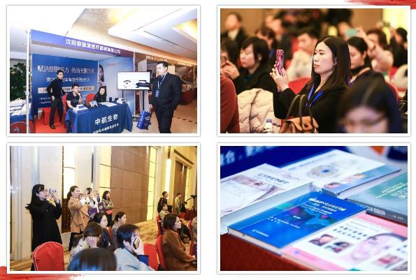 2020百特美国际医学美容大会将于长沙举办