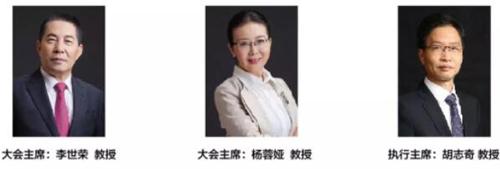 2020中华医学会第十七次医学美容学术大会7月在广州召开