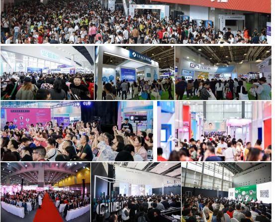 2020亚洲医学美容学术大会 第三届中国(广州)国际医疗美容博览会