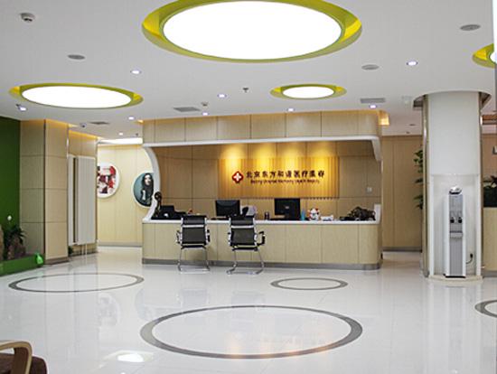 北京东方和谐医疗美容诊所口碑报告:以塑造女性完美艺术为核心的现代整形美容机构