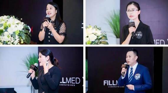FILLMED X第三届医美创新风尚大赛在长沙开启