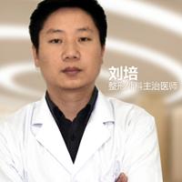 刘培医生头像