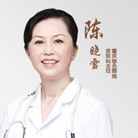陈晓雪医生头像