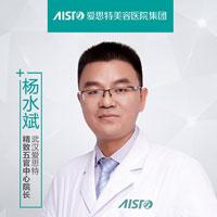 杨永斌医生头像