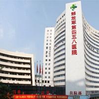 [三甲综合医院整形美容科室]广州第四五八医院激光整形美容中心