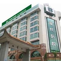[医疗整形美容医院]广州现代医院数字化整形美容中心