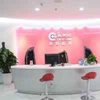 [医疗美容门诊部] 北京伟力嘉美信医疗美容门诊部