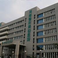 [三级整形外科医院]河南整形美容医院