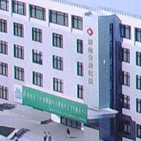 [综合医院整形美容科室]济南安康医院医疗美容科