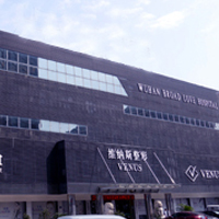 [医疗整形美容医院]武汉维纳斯整形医院